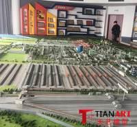 产业园规划沙盘 工业厂房设计沙盘 沈阳沙盘模型公司