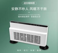 2020新款暖风机800W暖脚器智能家用大功率取暖器办公室礼品定制一件代发