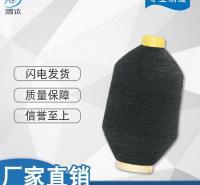 420D双包橡筋线 缝制氨纶线价格 司马克线价格 氨纶线厂家