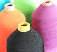 服装打揽线 特种缝制橡筋线 羊毛衫 针织内衣缝纫线