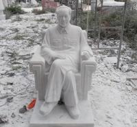 毛主席像  石雕毛主席雕像 伟人雕像 领导人物雕塑