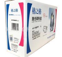现货格之格NT-PH287C标准硒鼓 格之格硒鼓
