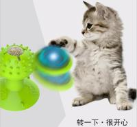 猫旋风玩具 猫玩具 玩具批发 宠物玩具