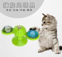 猫旋风玩具 啃咬玩具 厂家直销 猫玩具 自制猫玩具