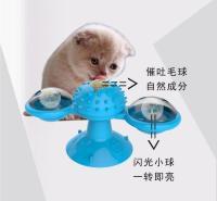 转盘发光逗猫玩具   宠物玩具 猫玩具