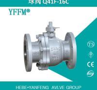 天然气实心球法兰球阀Q41F-DN50-16C WCB 碳钢 可定制长度