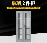 佰锐德厂家供应新款文件柜 不锈钢文件柜 对开门玻璃档案柜