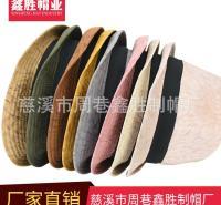 厂家长期现货定制防晒防紫外线遮阳英伦礼帽环保帽短沿小礼帽厂家