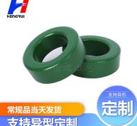 厂家直销圆形磁环颜色可选抗干扰磁环滤波锰锌铁氧体磁环