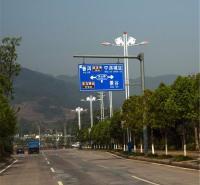 交通标志杆     道路F型标志杆     道路信号灯杆     厂家直销价格优惠