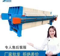 惠州压滤机 厢式压滤机生产厂家 鸿发压滤机 铅锌矿尾矿脱水污泥污水环保设备