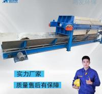 深圳鸿发压滤机 混凝土砂石分离压滤机 振动型砂石分离机 压滤机