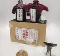 婚宴酒瓶定制 200ml白酒瓶 富兴酒类包装
