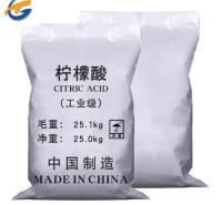 同隽化工柠檬酸 厂家批发高含量国标工业级除垢剂柠檬酸