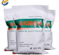 同隽化工葡萄糖酸钠 厂家供应高纯度工业级缓凝剂工业葡萄糖酸钠