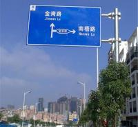 道路厂家标志杆  交通双柱式标志杆   道路信号灯杆    厂家直销