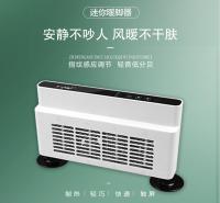 新款小型PTC暖风机办公室桌面速热台式取暖静音电暖器