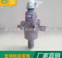 印染行业旋转接头 化纤机旋转接头 铸铁蒸汽旋转接头直销