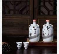 500ML陶瓷酒瓶现货 250ml白酒瓶 富兴酒类包装