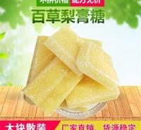 薄荷糖 清凉糖厂家 黑龙江薄荷糖