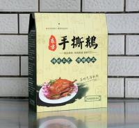 包装纸箱礼品盒 多种工艺 水果蔬菜海鲜礼盒 加工定制 全国接单