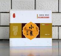 手提礼品盒加工定制 彩色纸箱印刷量大从优 包装箱印刷批发