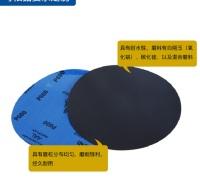 金相砂纸碳化硅氧化铝砂纸圆形方形砂纸带背胶无背胶砂纸