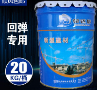 混凝土增强剂厂家
