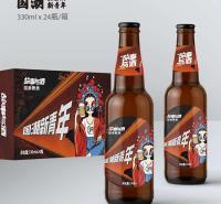 国潮啤酒批发 厂家直销 山东夜场啤酒 ktv啤酒  适合年轻人的啤酒 故事与酒