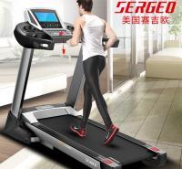 多功能跑步机 健身房专用 运动健身 跑步器材 蓝屏显示 可折叠带减震