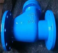 球形止回阀供应   不锈钢球形止回阀   源头厂家供应