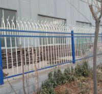 鼎尊 不锈钢护栏  围墙护栏 厂家生产