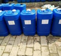 苏州空调防冻液订购空调防冻液厂家地暖防冻液供应地暖防冻液太阳能防冻液地暖防冻液厂家