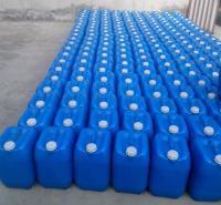 空调防冻液订购空调防冻液厂家地暖防冻液供应地暖防冻液太阳能防冻液地暖防冻液厂家