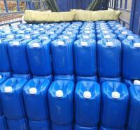 防冻液订购空调防冻液厂家地暖防冻液供应地暖防冻液太阳能防冻液地暖防冻液厂家