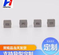 厂家直销1250合金电感 大电流贴片电感一体成型电感