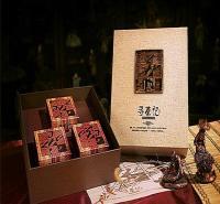 郑州药盒印刷厂家  华润