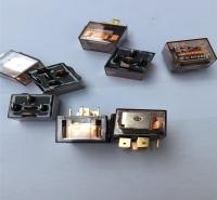 小型断电器 可批发可零售 兴鑫批发小型断电器 品质可靠质优价廉