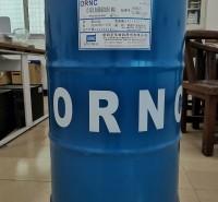 ORNC欧润克生物合成轧制油添加剂MQL 为轧制油提供优异润滑性 欧润克生物ORNC