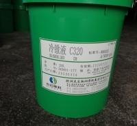 ORNC欧润克生物炭钢冷镦液C320 不锈钢冷镦液C320 铜件冷镦液C320 布拉斯科新能源BLASCO