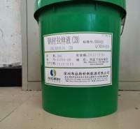 ORNC欧润克生物水溶性钢材拉伸液C330 钢管拉伸液C330  布拉斯科新能源BLASCO