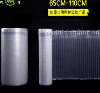 气柱袋 缓冲气柱袋 气囊袋 缓震充气袋 钶德气柱袋  气柱袋生产厂家 包装袋 气柱袋厂家 缓冲气袋