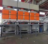 催化燃烧设备定制 活性炭在线吸附脱附催化燃烧装置 废气处理设备