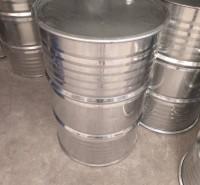 208升大大钢桶 _镀锌钢桶--_欢迎来电咨询订购