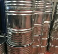 208升大钢桶 _优质化工钢桶--_欢迎来电咨询订购