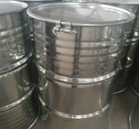208L烤漆桶  山东208L烤漆桶价格 欢迎咨询