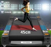 南京跑步机 T900跑步机 家用多功能 静音WIFI彩屏 电动跑步机 可按摩折叠