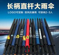 深圳雨伞厂家定制广告伞哪家好 直杆伞多少钱一把