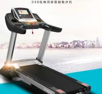 豪华家用电动跑步机 大型跑步机  多功能 折叠 静音