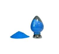 选矿用硫酸铜  化工用硫酸铜 工业级硫酸铜